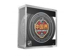 Puk 2017 China Games Official Game Puck